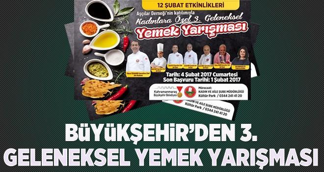 3. Geleneksel Yemek Yarışması! son başvuru tarihi 1 Şubat 2017