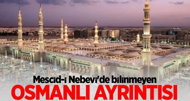 Mescid-i Nebevi'yi elektrikle Osmanlı aydınlatma sağlamış