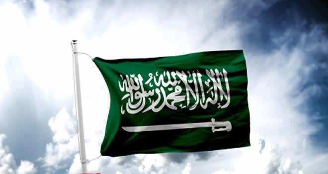 Suudi Arabistan'da bir skandal gelişme daha! Prens hayatını kaybetti