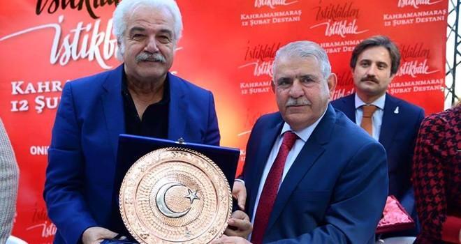 'İstiklalden İstikbal'e Kahramanmaraş 12 Şubat Destanı' belgesel filminin tanıtımı yapıldı