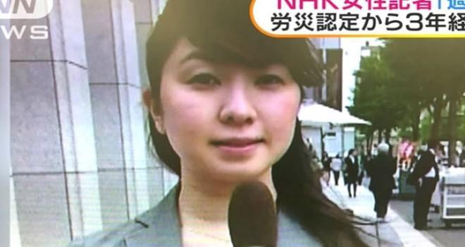 Japonya'da bir gazeteci, 'aşırı çalışmaktan' öldü
