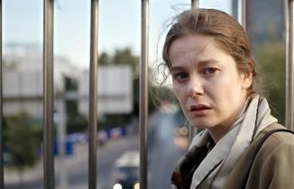 Fatma 1. Bölüm tek parça FULL HD izle (Netflix)