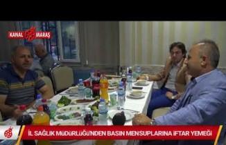 İl Sağlık Müdürlüğü'nden basın mensuplarına iftar yemeği