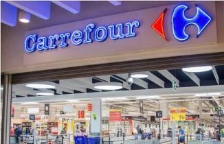 16 Ocak-29 Ocak CarrefourSa aktüel kataloğu! İşte CarrefourSa fırsatları!