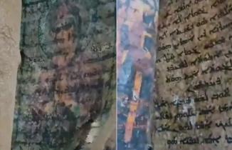 Gaziantep'te 1 Milyon değerinde 'İncil' ele geçirildi